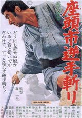 Affiche La Légende de Zatoichi : Le Maudit