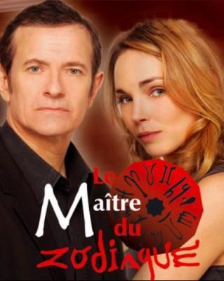 Zodiaque et Le Maître du Zodiaque (Mini-Série 2004-2006)