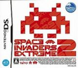 Jaquette Space Invaders Extreme 2