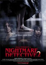 Affiche Nightmare Detective 2