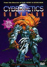 Affiche Cybernetics Guardian