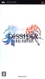 Jaquette Dissidia : Final Fantasy