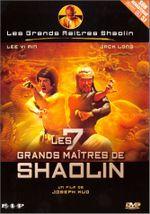 Affiche Les 7 grands maîtres de Shaolin