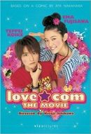 Affiche Lovely Complex