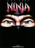 Jaquette The Last Ninja