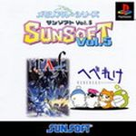 Jaquette Memorial Series : Sunsoft Vol. 5