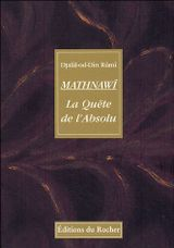 Couverture Le Mathnawi
