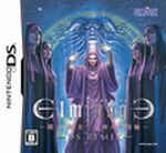 Jaquette Elminage DS Remix