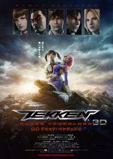 Affiche Tekken : Blood Vengeance