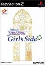 Jaquette Tokimeki Memorial : Girl's Side