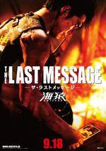 Affiche Umizaru 3 : The Last Message