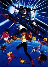 Affiche Gundam Frag