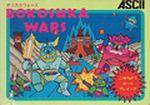 Jaquette Bokosuka Wars