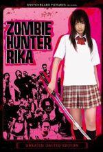 Affiche Zombie Hunter Rika