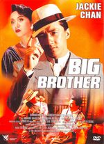 Affiche Big Brother