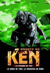 Affiche Hokuto no Ken : La Légende de Toki