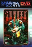 Affiche Guyver : The Bioboosted Armor
