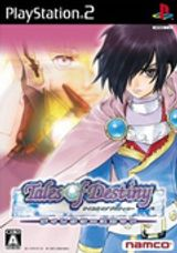 Jaquette Tales of Destiny : Director's Cut