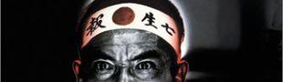 Affiche Mishima