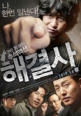Affiche Troubleshooter
