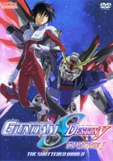 Affiche Mobile Suit Gundam Seed : Destiny - Special Edition