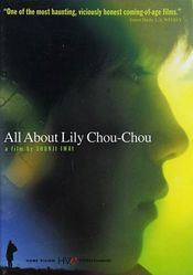 Affiche All About Lily Chou-Chou