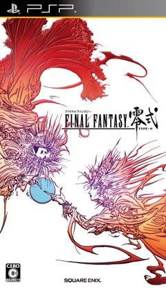 Jaquette Final Fantasy Type-0