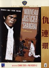 Affiche Le Nouveau Justicier de Shanghaï