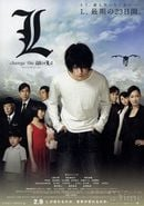Affiche Death Note 3 : L Change the World