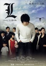 Affiche Death Note 3 : L Change the World