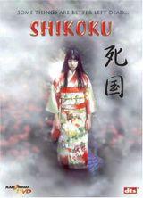 Affiche Shikoku