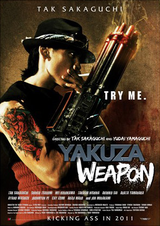 Affiche Yakuza Weapon