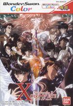 Jaquette X : Card of Fate