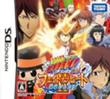 Jaquette Hitman Reborn ! DS Fate of Heat II