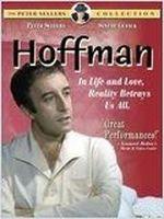 Affiche Hoffman