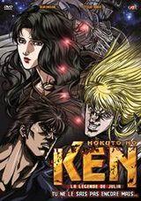 Affiche Hokuto No Ken : La Légende de Julia