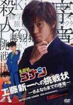 Affiche Detective Conan: Kudo Shinichi's Written Challenge