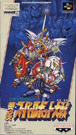 Jaquette Dai 3 Ji Super Robot Taisen