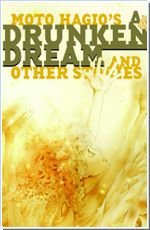 Couverture A Drunken Dream and Other Stories