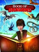 Affiche Dragons : Le Livre des dragons