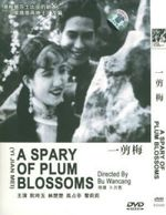 Affiche A Spray of Plum Blossoms