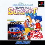 Jaquette Memorial Series : Sunsoft Vol. 4