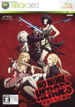 Jaquette No More Heroes : Heroes' Paradise