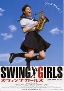 Affiche Swing Girls