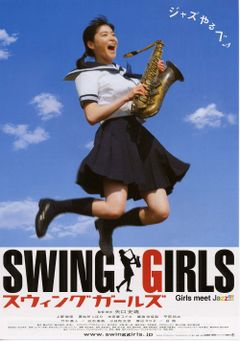 Affiche Swing Girls