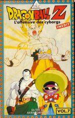 Affiche Dragon Ball Z : L'Offensive cyborg