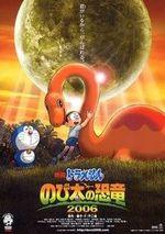 Affiche Doraemon et Nobita : Le Dinosaure (2006)