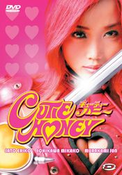 Affiche Cutie Honey