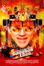 Affiche Bangkok Loco