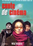 Affiche Conte de cinéma
